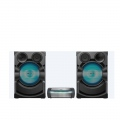Аудио система Sony SHAKE-X70D Party System with DVD  SN: SHAKEX70PN.EU